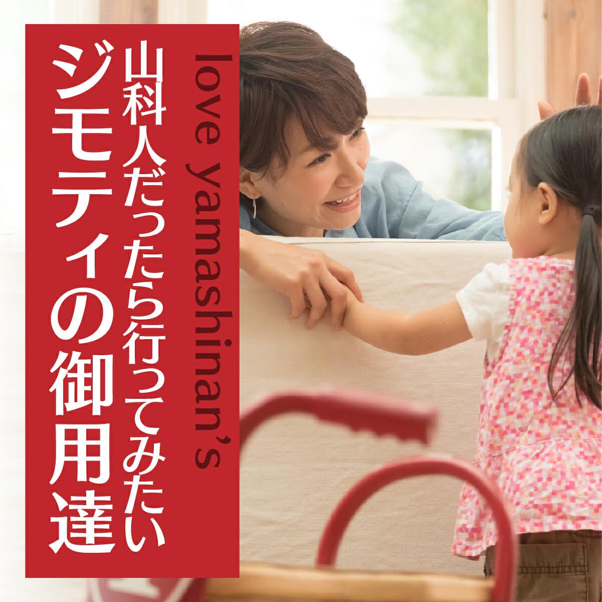 yamagura_bnr_054